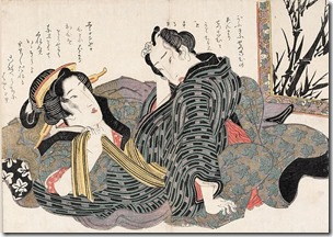 Keisai_Eisen,_Couple_Beside_Painting_of_Bamboo